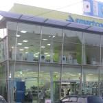 Smartcom Backa Topola 1